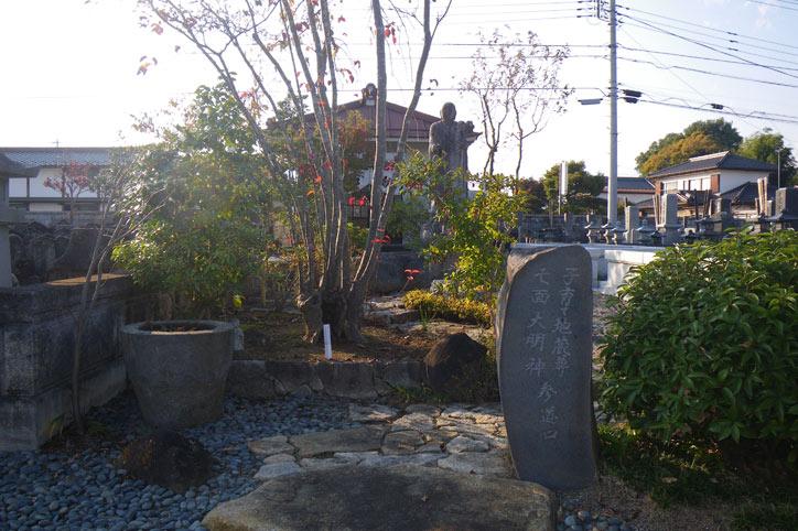 妙應山 正行寺<br />(みょうおうざん しょうぎょうじ)