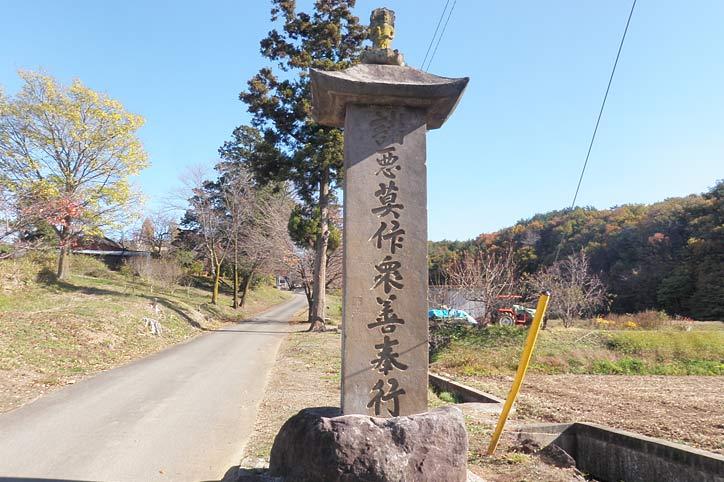 常牧山 浄居寺<br />(じょうぼくざん じょうこじ)