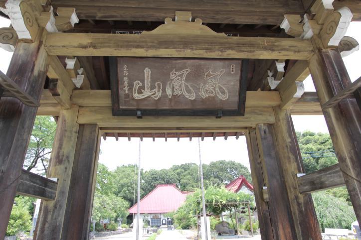 鳳凰山 願成寺<br />(ほうおうさん がんじょうじ)