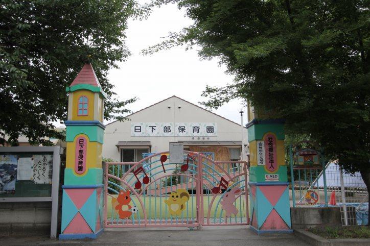 大乗山 法蔵寺<br />(だいじょうざん ほうぞうじ)