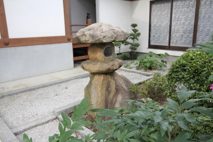 愛宕山 福壽院<br />(あたごさん ふくじゅいん)