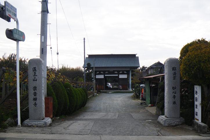 医王山 楽音寺<br />(いおうさん がくおんじ)