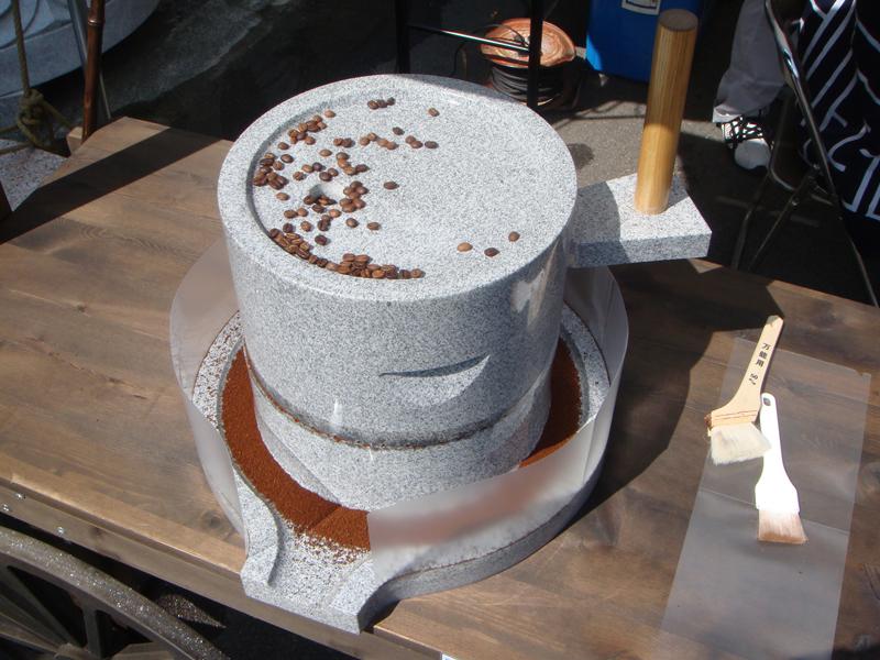 石臼でで挽いたコーヒー